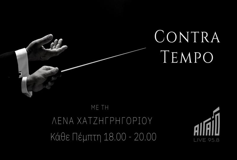 Contra_Tempo-2_800x540